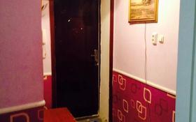 1-комнатная квартира, 36 м², 1/5 этаж посуточно, Махамбета 127 — Азаттык за 5 000 〒 в Атырау