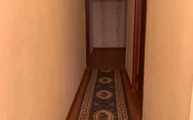 3-комнатная квартира, 57 м², 1/5 этаж помесячно, улица Алии Молдагуловой 29 — Республики за 60 000 〒 в Шымкенте
