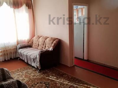 2-комнатная квартира, 49 м², 2/4 этаж посуточно, Первомайская 39 — Утепбаева за 6 000 〒 в Семее — фото 5