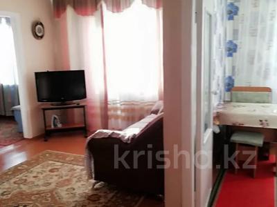 2-комнатная квартира, 49 м², 2/4 этаж посуточно, Первомайская 39 — Утепбаева за 6 000 〒 в Семее — фото 2