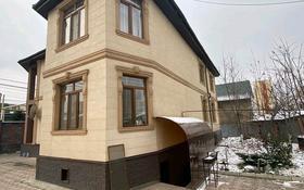 7-комнатный дом, 250.2 м², 7.12 сот., мкр Акбулак, Акбулак, ул.1 46 за 95 млн 〒 в Алматы, Алатауский р-н