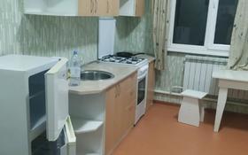 2-комнатная квартира, 55 м², 2/2 этаж помесячно, Ломоносова — Медресе за 70 000 〒 в Талгаре