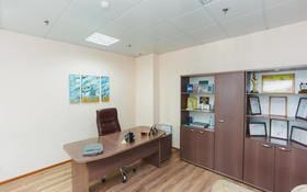 Офис площадью 280.5 м², проспект Сарыарка 31/2 за 65 млн 〒 в Нур-Султане (Астана), Есиль р-н