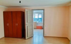 1-комнатный дом помесячно, 24 м², Аханова 12 — Мкр. Акбулак за 70 000 〒 в Алматы, Алатауский р-н