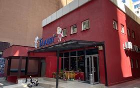 Здание, площадью 450 м², мкр Керемет 7 за 250 млн 〒 в Алматы, Бостандыкский р-н