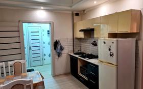 2-комнатная квартира, 45 м², 5/10 этаж помесячно, мкр Аксай-5, Б. Момышулы 25 за 170 000 〒 в Алматы, Ауэзовский р-н
