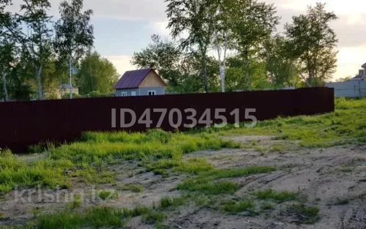 Участок 10 соток, 2 проезд 22 за 6.5 млн 〒 в Петропавловске