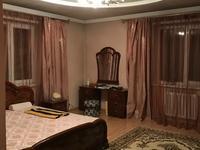 7 комнат, 40 м²