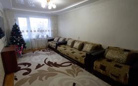 3-комнатная квартира, 61 м², 5/5 этаж, проспект Нурсултана Назарбаева 63/1 за 15 млн 〒 в Усть-Каменогорске