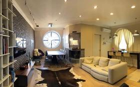 4-комнатная квартира, 160 м², 5/5 этаж, Микрорайон Юбилейный 21 — Оспанова за 125 млн 〒 в Алматы, Медеуский р-н
