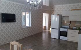 3-комнатный дом, 70 м², 3 сот., улица 5 Апреля 247 за 16 млн 〒 в Костанае