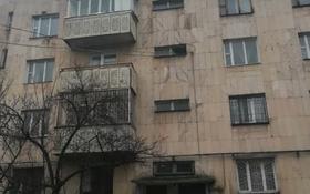 3-комнатная квартира, 66.9 м², 5/5 этаж, Переулок Дружбы 9А за ~ 22.4 млн 〒 в Алматы, Бостандыкский р-н