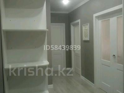 2-комнатная квартира, 77 м², 5/16 этаж, Кошкарбаева 34 за 27.1 млн 〒 в Нур-Султане (Астана), Алматы р-н — фото 10
