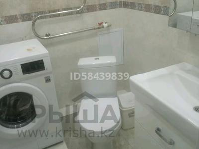 2-комнатная квартира, 77 м², 5/16 этаж, Кошкарбаева 34 за 27.1 млн 〒 в Нур-Султане (Астана), Алматы р-н — фото 13