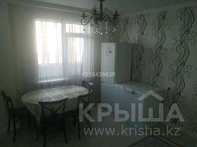 2-комнатная квартира, 77 м², 5/16 этаж, Кошкарбаева 34 за 27.1 млн 〒 в Нур-Султане (Астана), Алматы р-н — фото 20