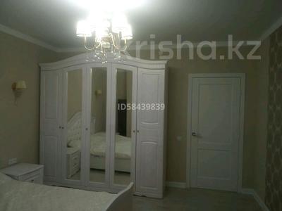 2-комнатная квартира, 77 м², 5/16 этаж, Кошкарбаева 34 за 27.1 млн 〒 в Нур-Султане (Астана), Алматы р-н — фото 28