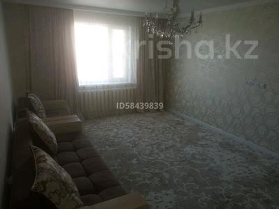 2-комнатная квартира, 77 м², 5/16 этаж, Кошкарбаева 34 за 27.1 млн 〒 в Нур-Султане (Астана), Алматы р-н — фото 4