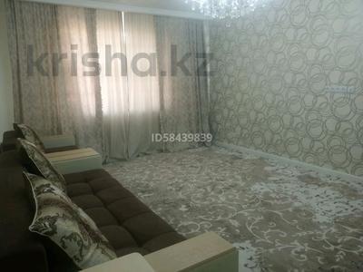 2-комнатная квартира, 77 м², 5/16 этаж, Кошкарбаева 34 за 27.1 млн 〒 в Нур-Султане (Астана), Алматы р-н — фото 5