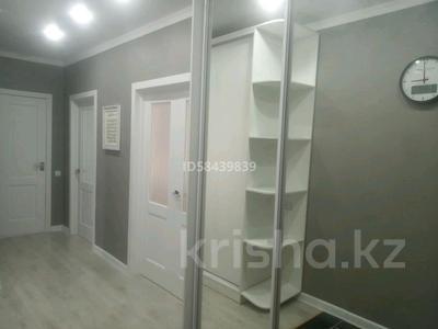 2-комнатная квартира, 77 м², 5/16 этаж, Кошкарбаева 34 за 27.1 млн 〒 в Нур-Султане (Астана), Алматы р-н — фото 7