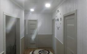 3-комнатная квартира, 60 м², 5/5 этаж, Авангард-3 6 за 21 млн 〒 в Атырау, Авангард-3