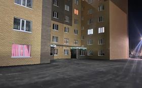 1-комнатная квартира, 58 м², 7/9 этаж помесячно, Ауельбекова за 140 000 〒 в Кокшетау