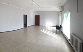 Офис площадью 190 м², Канцева 22 — С.Датова за 450 000 〒 в Атырау