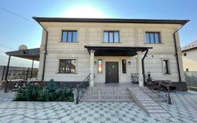 8-комнатный дом, 320 м², 10 сот., мкр Шугыла, Береке 40 за 150 млн 〒 в Алматы, Наурызбайский р-н