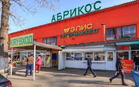 Магазин площадью 1000 м², Молдагалиева 2 за 2 500 〒 в Алматы, Турксибский р-н