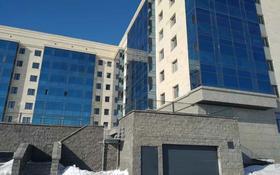 1-комнатная квартира, 48.4 м², 5/7 этаж, Шарбаккол 12/5 за 14.1 млн 〒 в Нур-Султане (Астана)