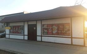 Магазин площадью 45 м², Сатпаева 1 за 9 млн 〒 в Таразе