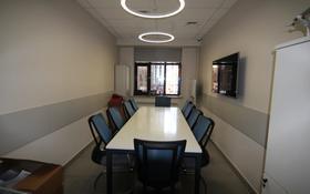 Офис площадью 300 м², проспект Достык — Жолдасбекова за 1.5 млн 〒 в Алматы, Медеуский р-н