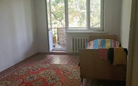 2-комнатная квартира, 45 м², 3/5 этаж, Микрорайон самал за 9.5 млн 〒 в Таразе