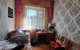 3-комнатная квартира, 62 м², 4/5 этаж, Желтоксан за 16 млн 〒 в Таразе