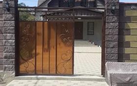 6-комнатный дом, 295 м², 10 сот., Жибек Жолы 136а за 30 млн 〒 в