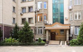 5-комнатная квартира, 130 м², 2/5 этаж помесячно, Есенберлина 155 за 500 000 〒 в Алматы, Медеуский р-н