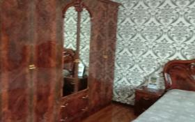 2-комнатная квартира, 77 м², 3/20 этаж, Калдаякова 1 — Нажимеденова за 26 млн 〒 в Нур-Султане (Астана), Алматы р-н
