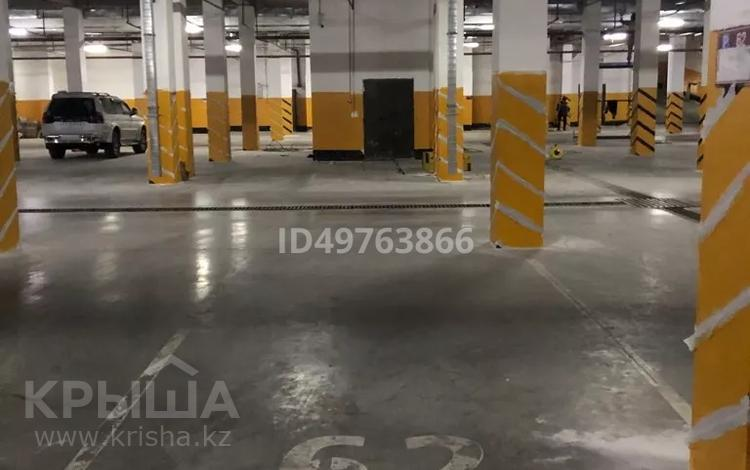 Место в паркинге за 1 млн 〒 в Нур-Султане (Астане), Есильский р-н