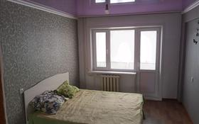 3-комнатная квартира, 58 м², 4/5 этаж посуточно, улица Шакшака Жанибека за 4 000 〒 в Аркалыке