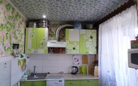 4-комнатная квартира, 70 м², 8/9 этаж, 6 микрорайон — Металлургов за 8.7 млн 〒 в Темиртау