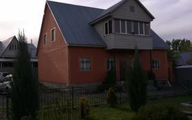 9-комнатный дом, 260 м², 11 сот., Заречная 11 за 35 млн 〒 в Боралдае (Бурундай)