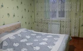 4-комнатная квартира, 90 м², 3/4 этаж посуточно, Тонкуруш 9 за 10 000 〒 в Таразе