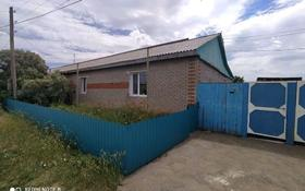 4-комнатный дом, 104 м², 15 сот., Индустриальная 6/1 за ~ 7.5 млн 〒 в Аулиеколе