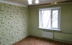 2-комнатная квартира, 88 м², 1/12 этаж, проспект Нурсултана Назарбаева 173 за 21.5 млн 〒 в Талдыкоргане