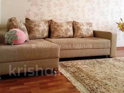2-комнатная квартира, 62 м², 9 этаж, Кабанбай Батыра — Ауэзова за 26.5 млн 〒 в Алматы, Алмалинский р-н — фото 4