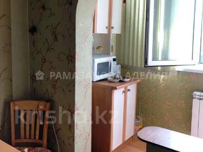 2-комнатная квартира, 62 м², 9 этаж, Кабанбай Батыра — Ауэзова за 26.5 млн 〒 в Алматы, Алмалинский р-н — фото 2