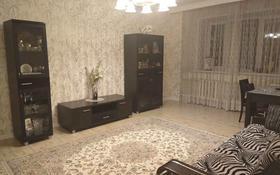 3-комнатная квартира, 105 м², 10/12 этаж, проспект Сарыарка 31/2 за 33.5 млн 〒 в Нур-Султане (Астана), Сарыарка р-н