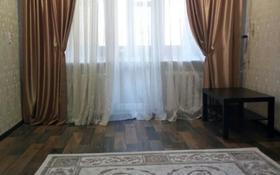 2-комнатная квартира, 45 м², 2/5 этаж посуточно, Комиссарова 26 — Бухар жырау за 10 000 〒 в Караганде, Казыбек би р-н
