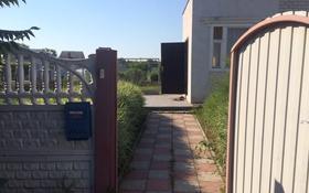 5-комнатный дом, 170 м², 15 сот., Белгород за 30.6 млн 〒