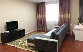 2-комнатная квартира, 67 м², 7/8 этаж, Алихана Бокейханова 17 за 24.8 млн 〒 в Нур-Султане (Астана)