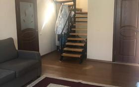 6-комнатный дом, 200 м², 5 сот., Розыбакиева — проспект Абая за 180 млн 〒 в Алматы, Бостандыкский р-н